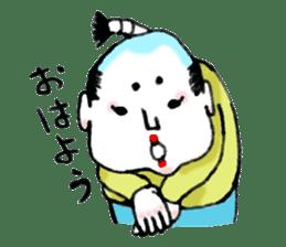 OTONO-KUN sticker #4728749