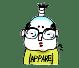 OTONO-KUN sticker #4728750