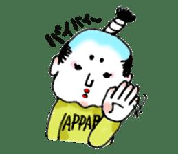 OTONO-KUN sticker #4728752