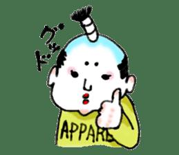 OTONO-KUN sticker #4728754