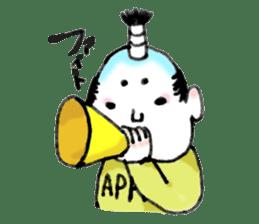 OTONO-KUN sticker #4728755