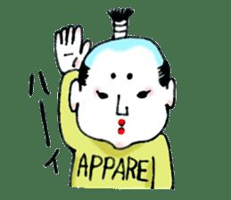 OTONO-KUN sticker #4728756