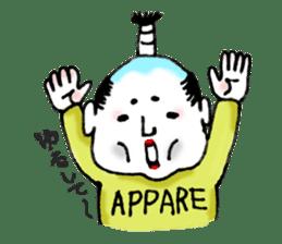 OTONO-KUN sticker #4728758