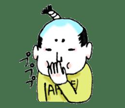 OTONO-KUN sticker #4728762