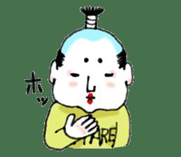 OTONO-KUN sticker #4728764
