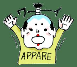 OTONO-KUN sticker #4728766