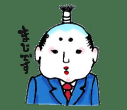 OTONO-KUN sticker #4728767