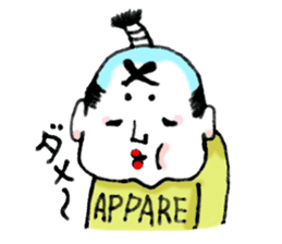 OTONO-KUN sticker #4728772