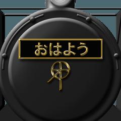 SLのナンバープレート 3