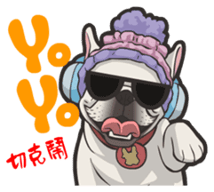 Hi! French Bulldog sticker #4730620