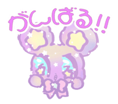 Twinkle pets 2 sticker #4731749