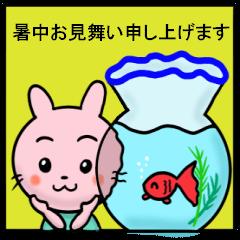 Greeting sticker in summer