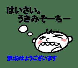 [Ryukyuan languages] okinawan language sticker #4738066
