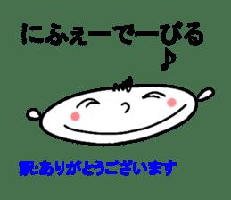 [Ryukyuan languages] okinawan language sticker #4738069