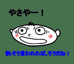 [Ryukyuan languages] okinawan language sticker #4738071