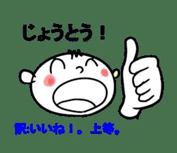 [Ryukyuan languages] okinawan language sticker #4738073