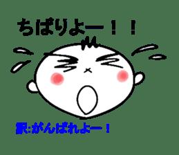 [Ryukyuan languages] okinawan language sticker #4738074