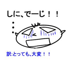 [Ryukyuan languages] okinawan language sticker #4738076