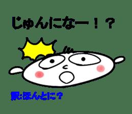 [Ryukyuan languages] okinawan language sticker #4738077