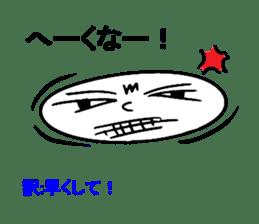 [Ryukyuan languages] okinawan language sticker #4738080