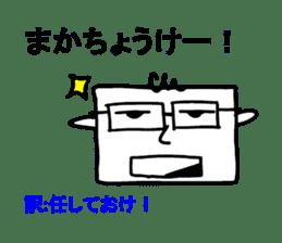 [Ryukyuan languages] okinawan language sticker #4738081