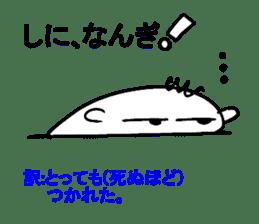 [Ryukyuan languages] okinawan language sticker #4738082