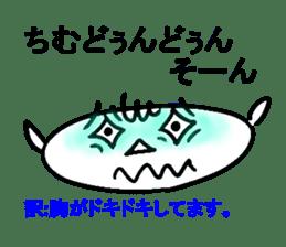 [Ryukyuan languages] okinawan language sticker #4738087
