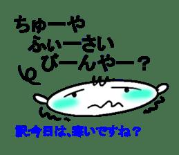 [Ryukyuan languages] okinawan language sticker #4738088