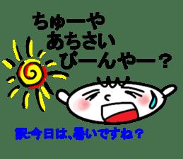 [Ryukyuan languages] okinawan language sticker #4738089
