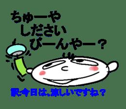 [Ryukyuan languages] okinawan language sticker #4738090