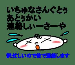 [Ryukyuan languages] okinawan language sticker #4738093