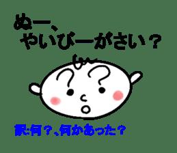 [Ryukyuan languages] okinawan language sticker #4738095