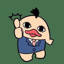 Nihonbasshy Sticker sticker #4743344
