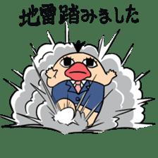Nihonbasshy Sticker sticker #4743356