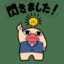 Nihonbasshy Sticker sticker #4743357