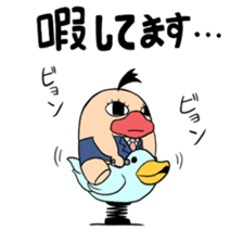 Nihonbasshy Sticker sticker #4743358