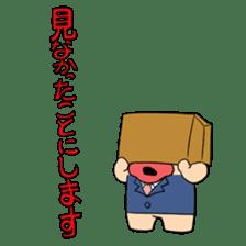 Nihonbasshy Sticker sticker #4743359
