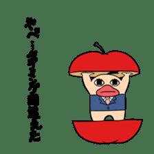 Nihonbasshy Sticker sticker #4743363