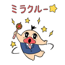 Nihonbasshy Sticker sticker #4743364