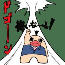 Nihonbasshy Sticker sticker #4743367