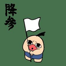 Nihonbasshy Sticker sticker #4743370