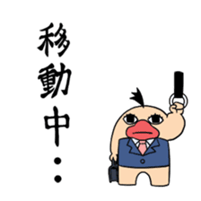 Nihonbasshy Sticker sticker #4743371