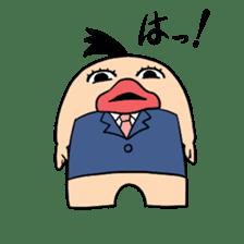 Nihonbasshy Sticker sticker #4743373