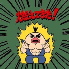 Nihonbasshy Sticker sticker #4743376