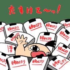 Nihonbasshy Sticker sticker #4743379