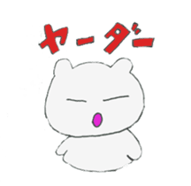 day in NYANJI sticker #4747073