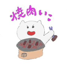 day in NYANJI sticker #4747079