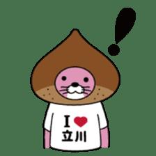 TACHIKAWAUSO Sticker by Village Vanguard sticker #4747426