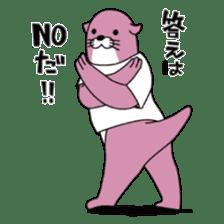 TACHIKAWAUSO Sticker by Village Vanguard sticker #4747431
