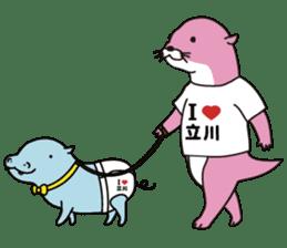 TACHIKAWAUSO Sticker by Village Vanguard sticker #4747458